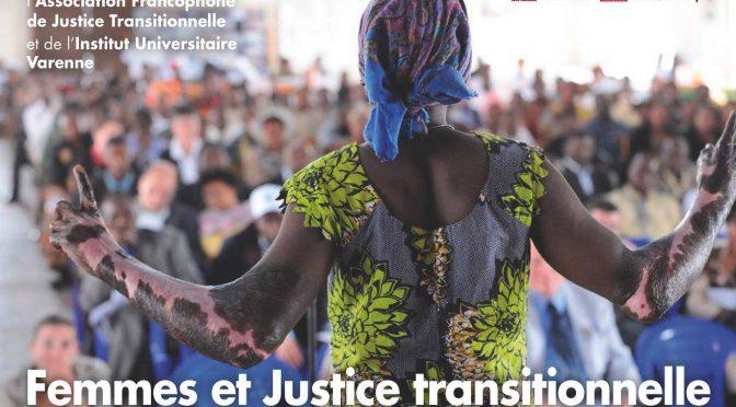 Université d'été Femmes et Justice transitionnelle, du 3 au 9 juillet 2016